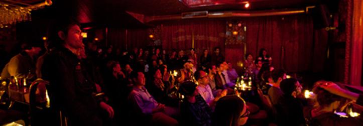 Gamenight at Slipper Room New York